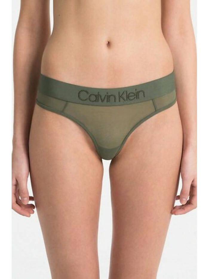 Dámske tangá Calvin Klein khaki