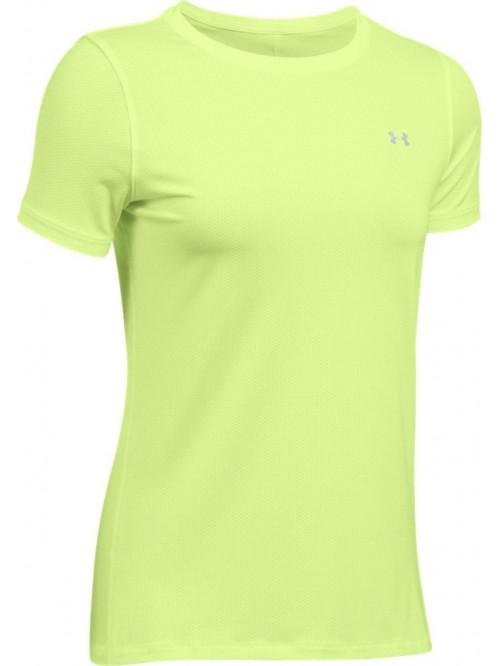 Dámske tričko Under Armour HG žlté