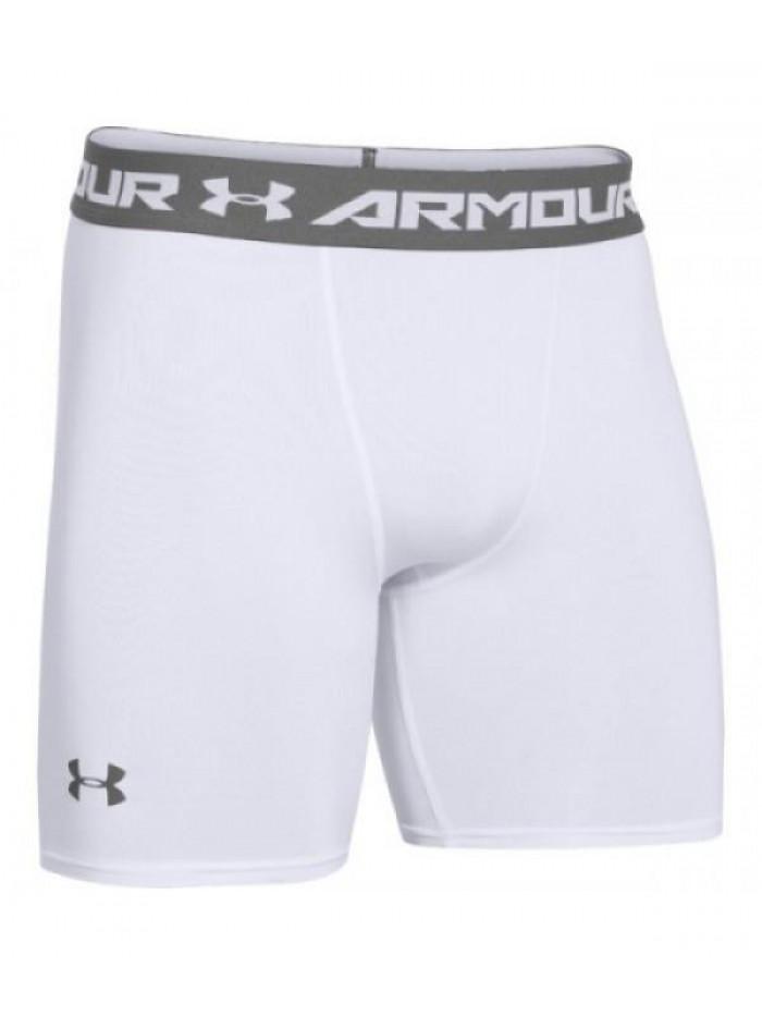 Pánske kompresné kraťasy Under Armour HG biele