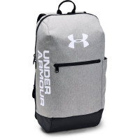 Ruksak Under Armour Patterson Backpack-GRY sivý