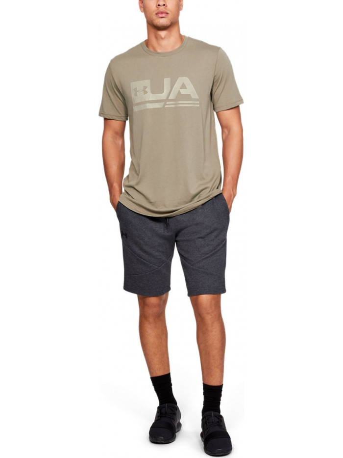 Tričko Under Armour Sportstyle Drop Hem béžové