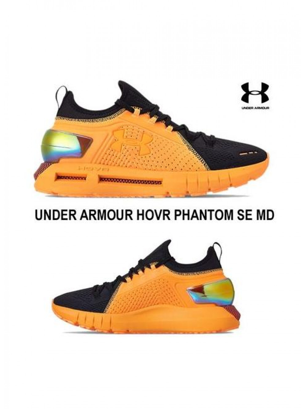 Bežecké botasky Under Armour Hovr Phantom s Bluetooth oranžové